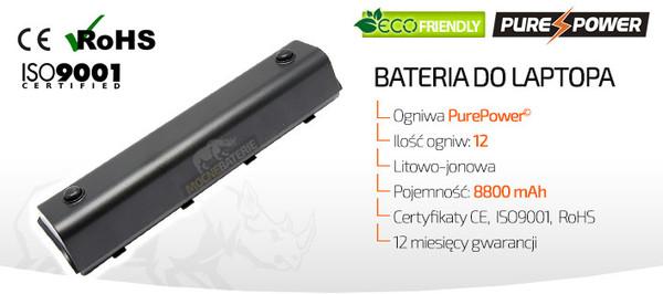 Bateria do laptopa HP Pavilion g6 (8800 mAh, Li-Ion, 10.8 V)